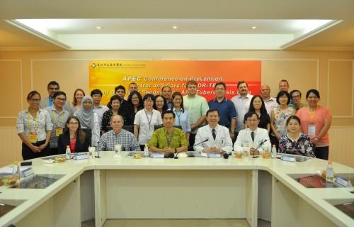 亞洲太平洋經濟合作會議「預防和治療抗藥結核病」國際研討會